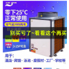 5p3匹空气能热水器商用主机家用地暖水循环热泵10p7P中央空调供暖