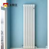 太阳花暖气片家用水暖壁挂散热片集中供暖明装卧室客厅钢制散热器 集中供暖选用、可水电混合、专注采暖十九年