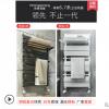 卫浴小背篓暖气片卫生间家用水暖集中供暖壁挂式散热片铜铝复合