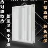钢制板式暖气片壁挂式家用装饰水暖壁挂散热器宽水道大流量