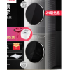 Panasonic/松下 热泵式烘护机烘干10+9KG洗烘套装滚筒L169+9098P